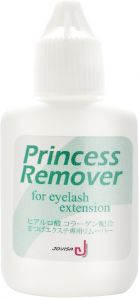 Jovisa Gel Remover (15mL)